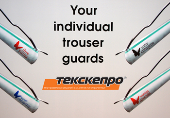 trousers-guards-promo-with-our-logo-350.jpg